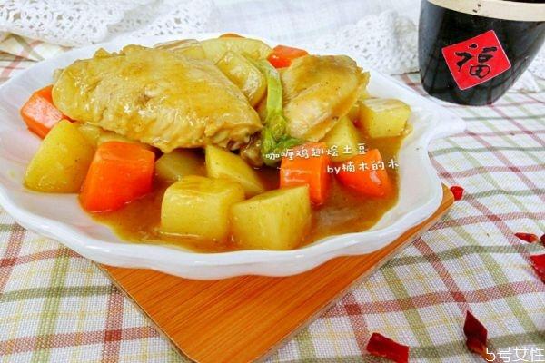 咖喱鸡翅土豆的宜忌人群 咖喱鸡翅土豆的食用禁
