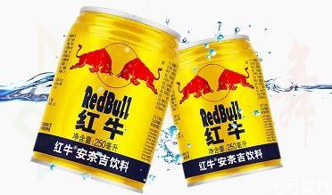 为什么红牛不适合女生?喝红牛影响月经吗?